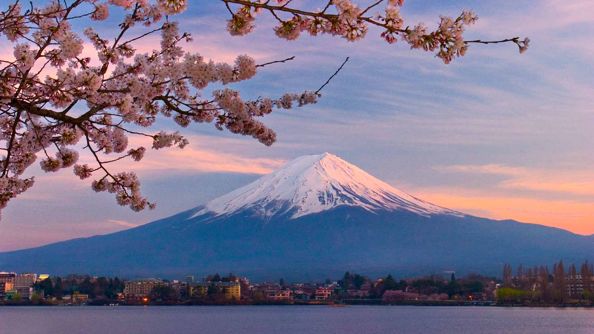 Japanese Scenery Wallpaper