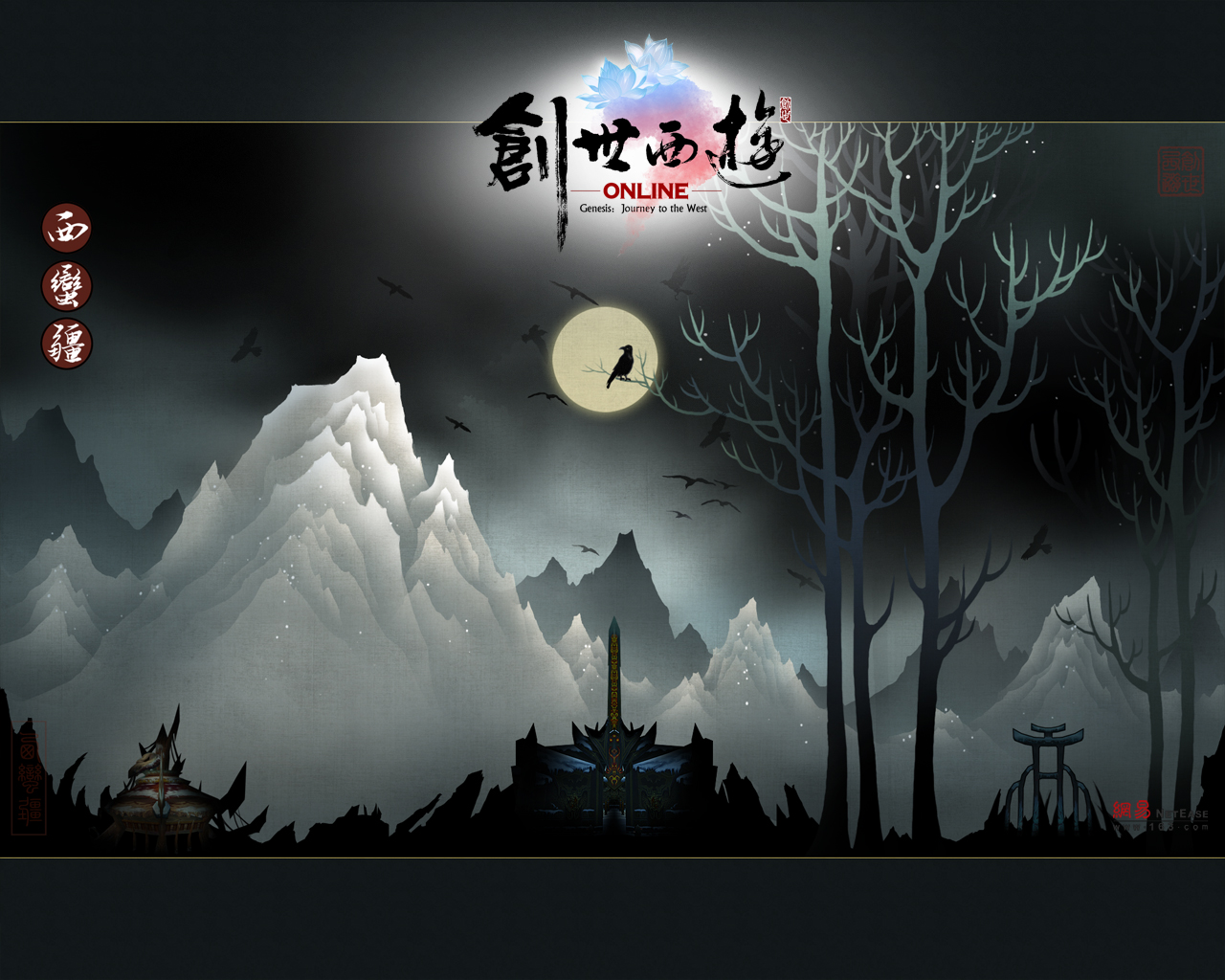 Journey To The West Wallpaper