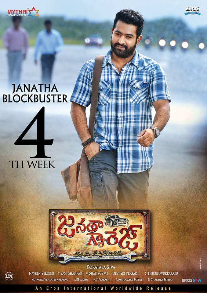 Jr Ntr Wallpapers For Mobile