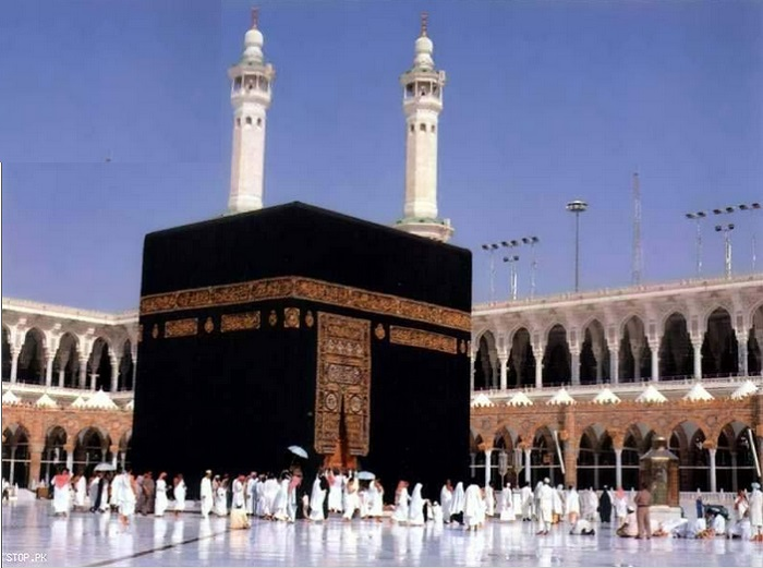 Kaaba Wallpapers Download