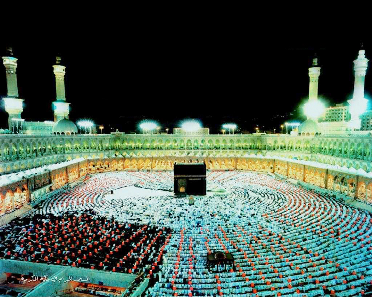Khana Kaba Wallpapers Full Size