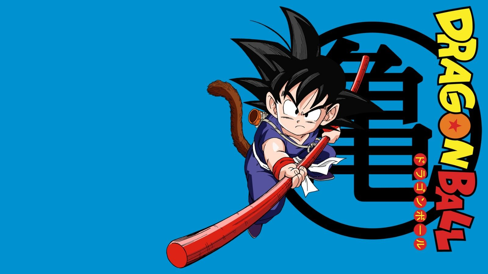 Kid Goku Wallpaper
