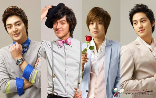Kim Hyun Joong Boys Over Flowers Wallpaper