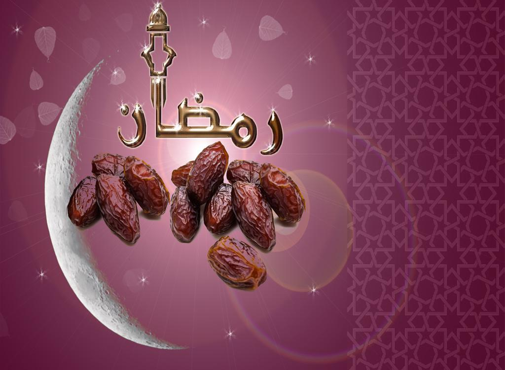 Latest Ramadan Wallpapers