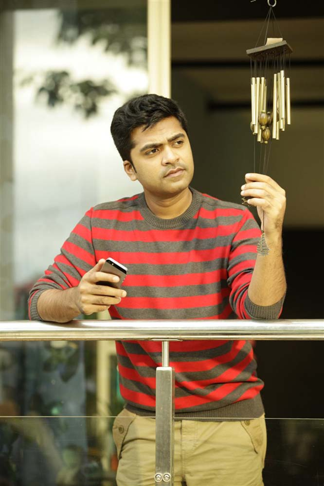 Latest Simbu Wallpapers