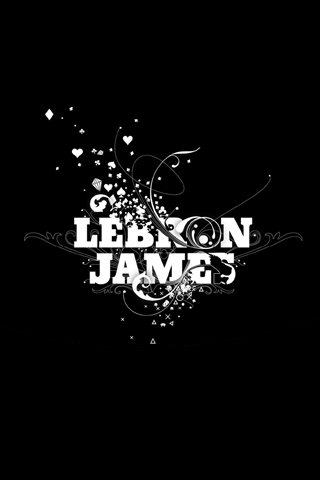 Lebron James Logo Wallpaper