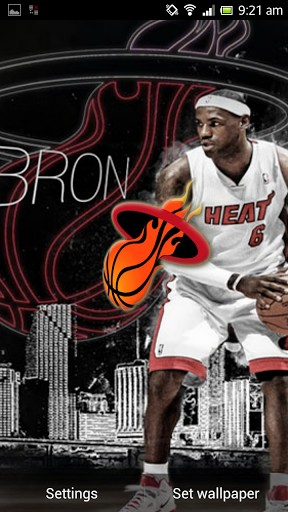 Lebron James Wallpaper App