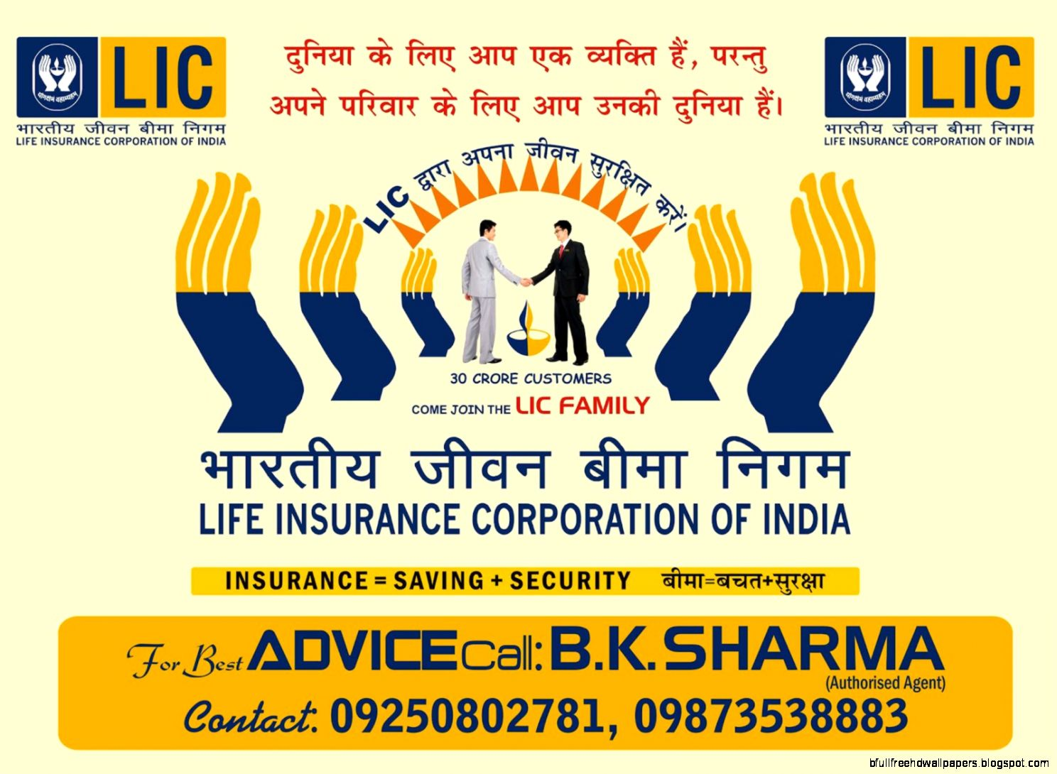 Download lic of india wallpaper gallery lic of india wallpaper biocorpaavc Images