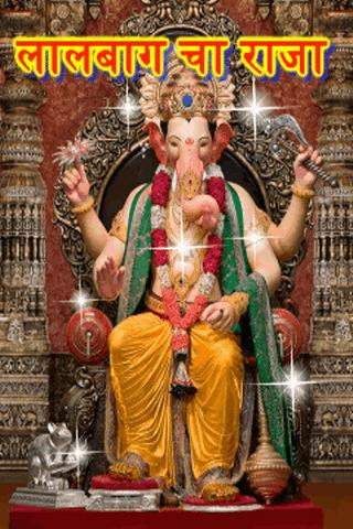 Live Wallpaper Of Lord Ganesh