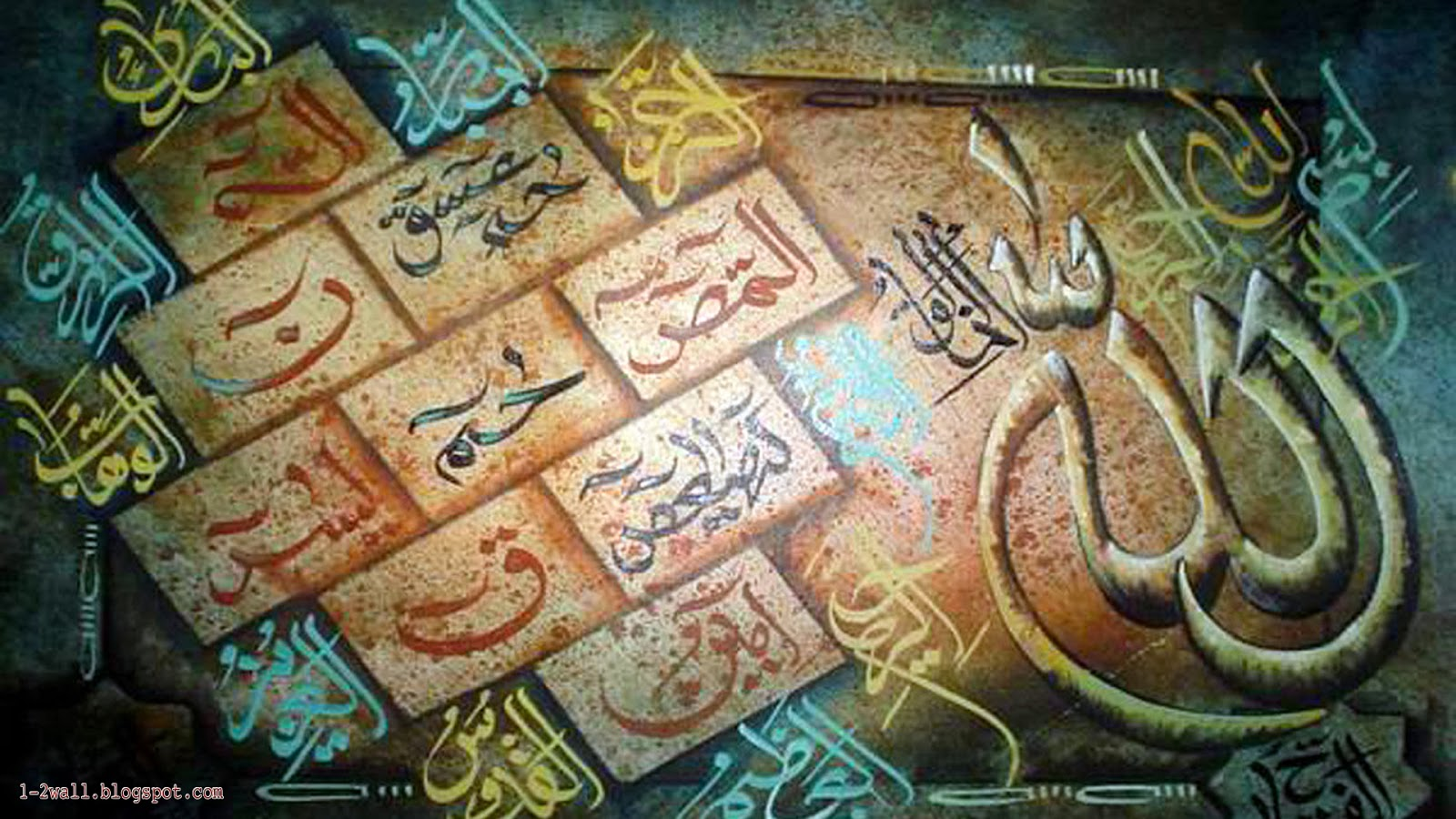 Loh E Qurani Wallpaper Free Download