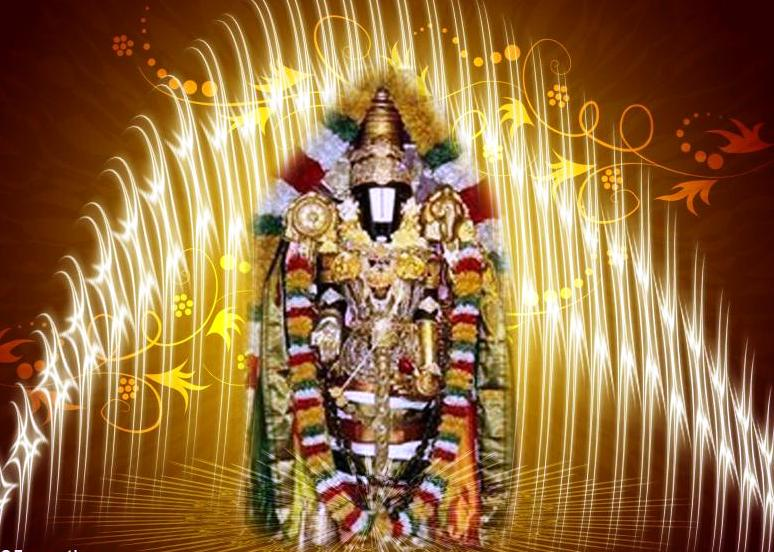 Lord Venkateswara Animated Wallpapers