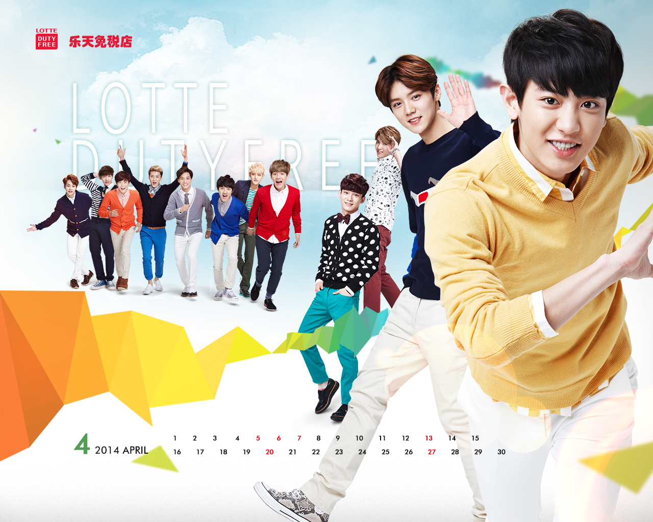 Lotte Duty Free Wallpaper