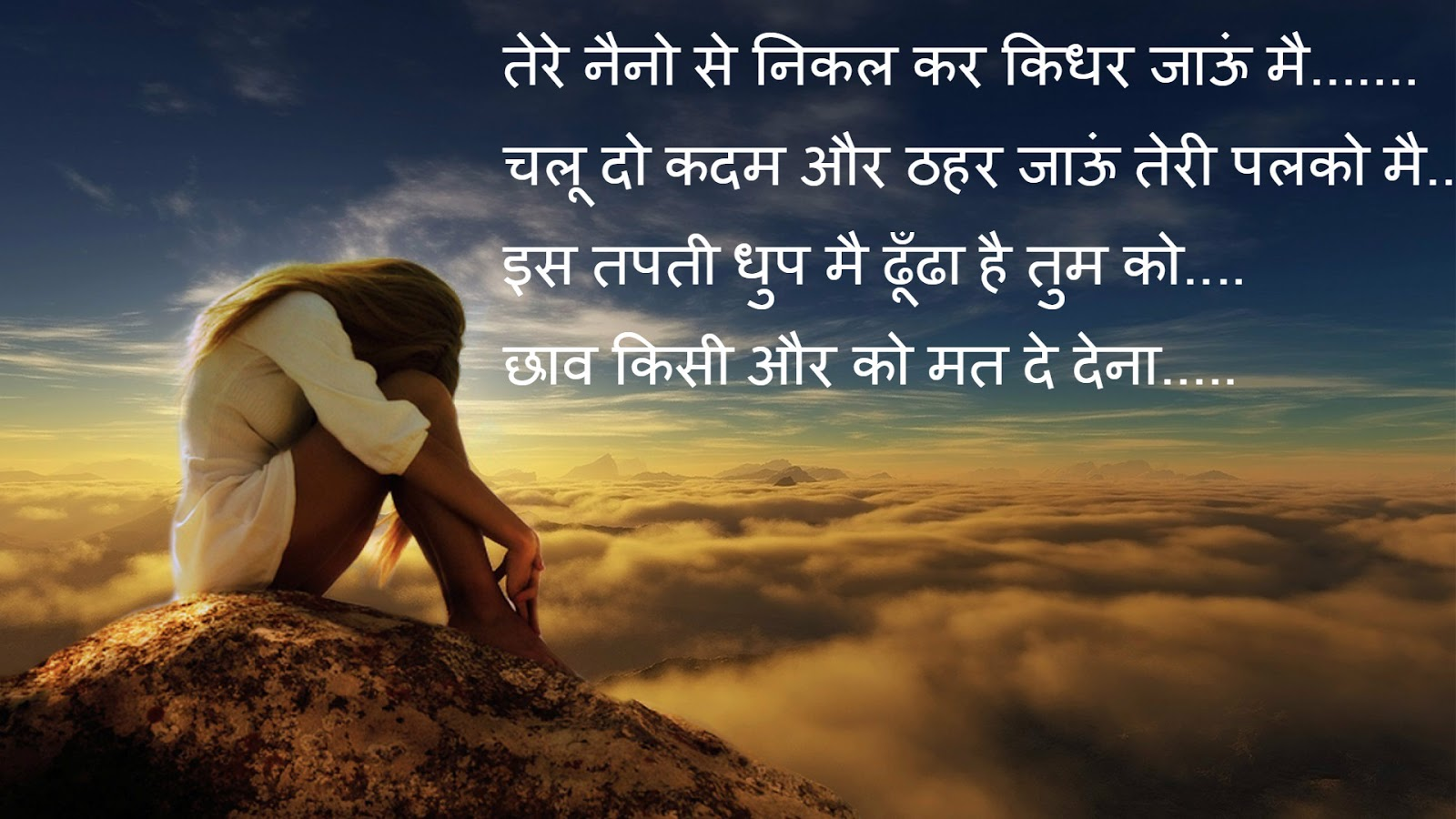 download love shayari wallpapers - photo #35