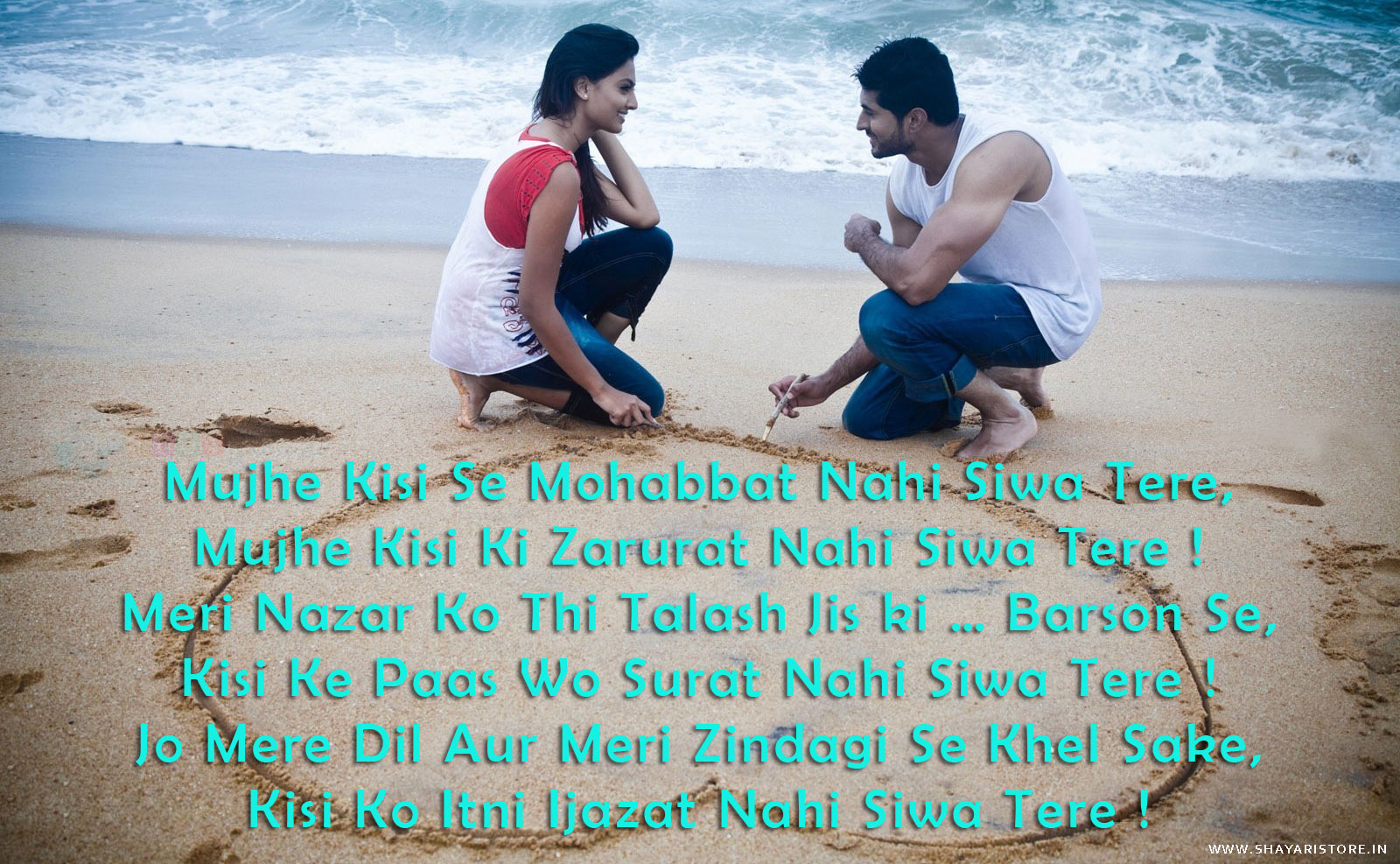 download love shayari wallpapers - photo #19