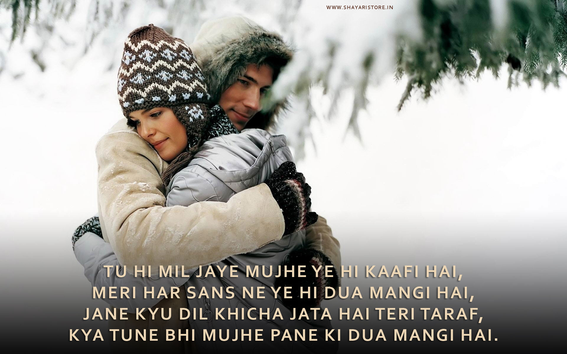 Love Shayari Wallpaper Download