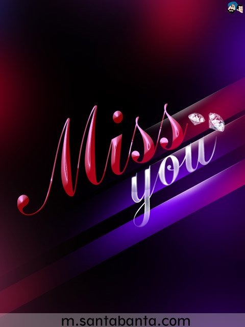 I Love You Janu Name Wallpaper : Download Love U Janu Wallpaper Gallery