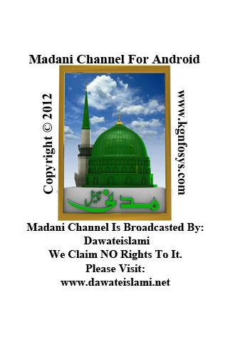 Madani Channel Wallpapers Free