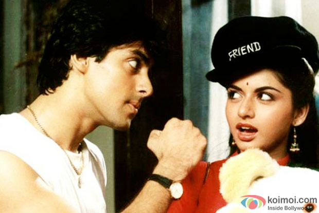 Download Maine Pyar Kiya Movie Wallpaper Gallery