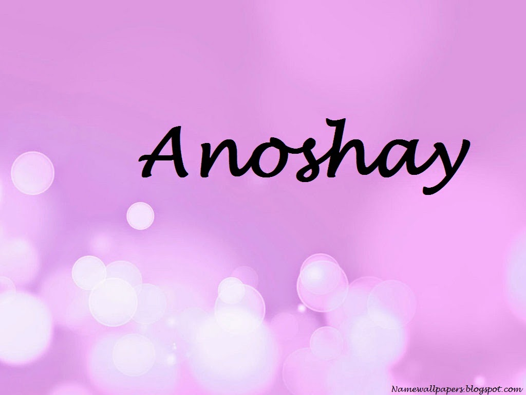 manan name meaning