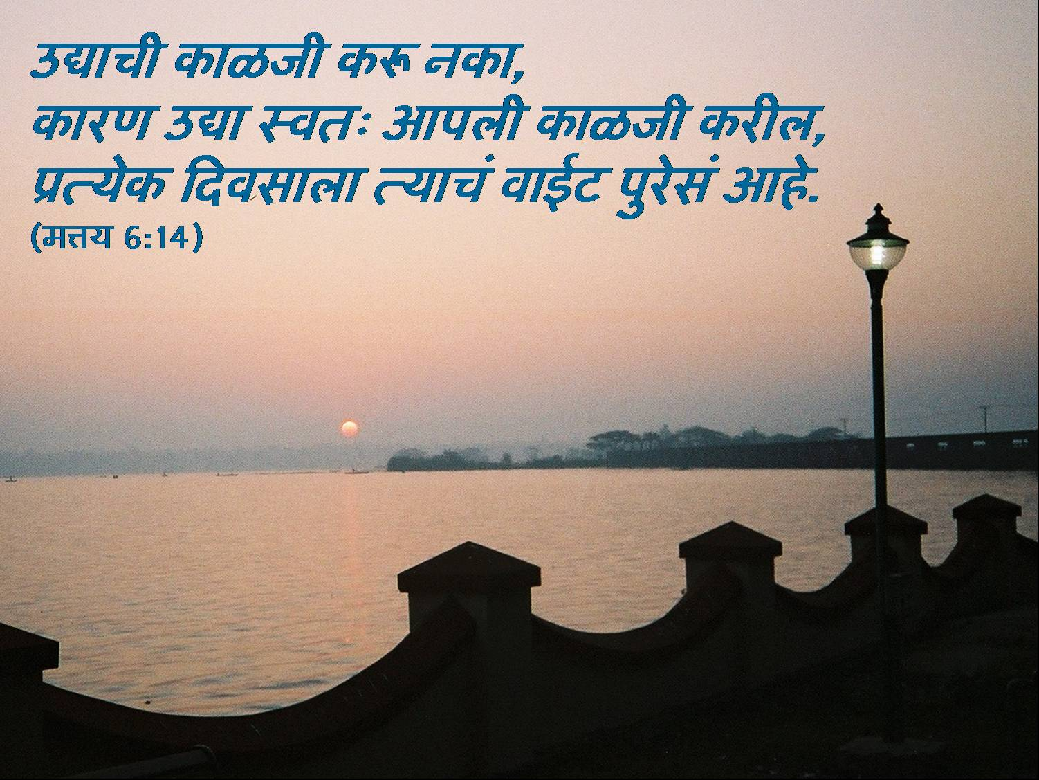 Marathi Images Wallpapers
