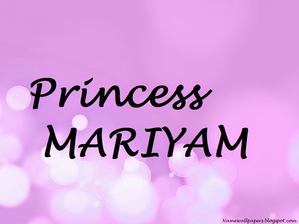 Maryam Name Wallpaper
