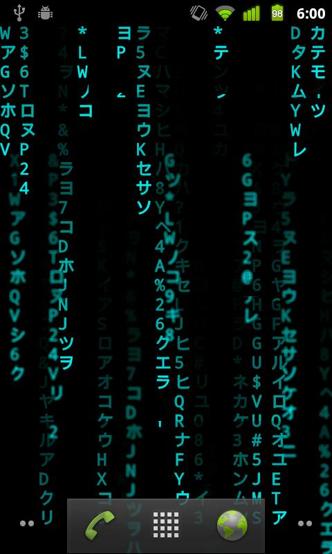 Matrix Live Wallpaper Apk