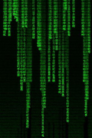 Get free high quality HD wallpapers iphone 4 matrix live wallpaper