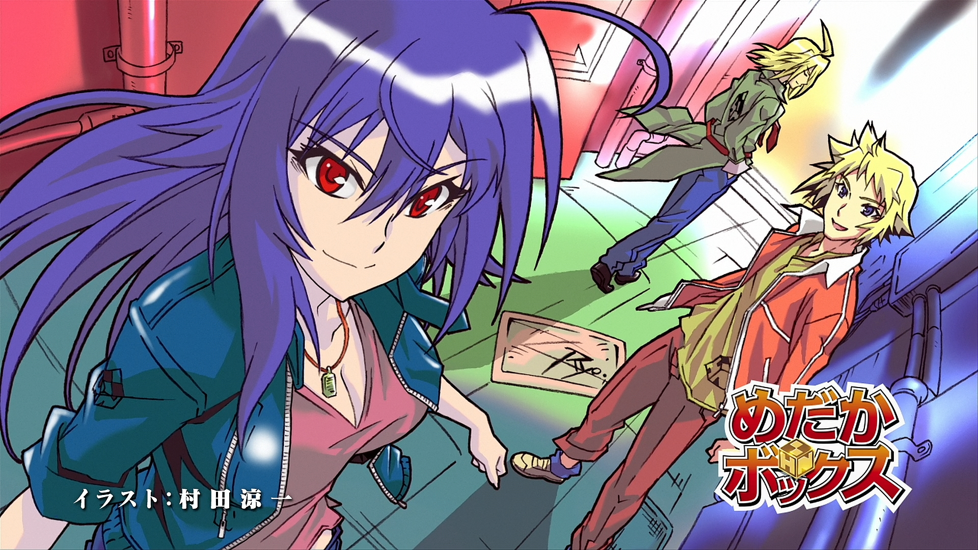 Download Medaka Box Wallpaper Gallery
