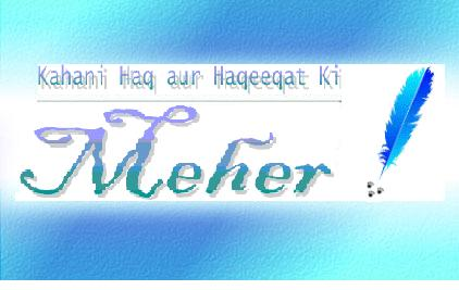 Download Mehar Name Wallpaper Gallery