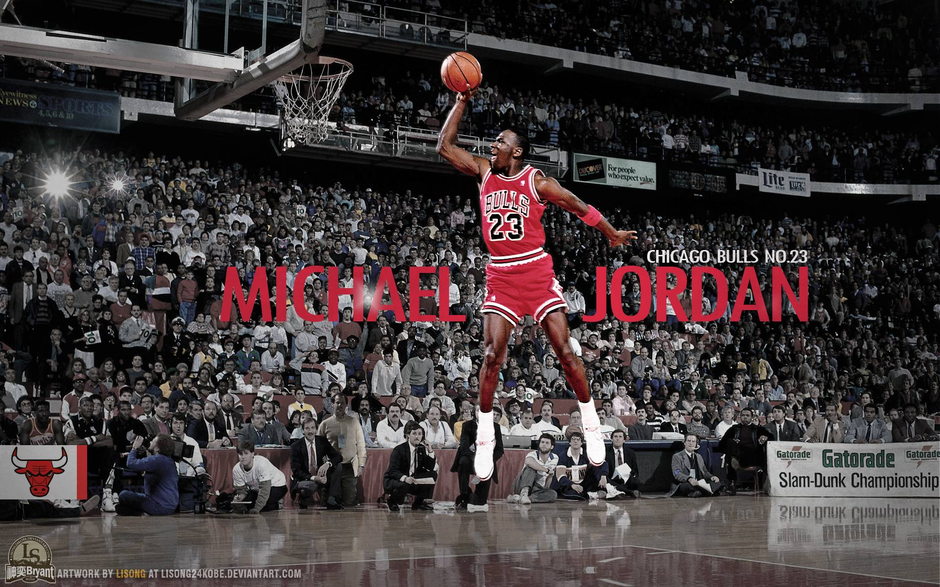 Michael Jordan Dunk Wallpaper