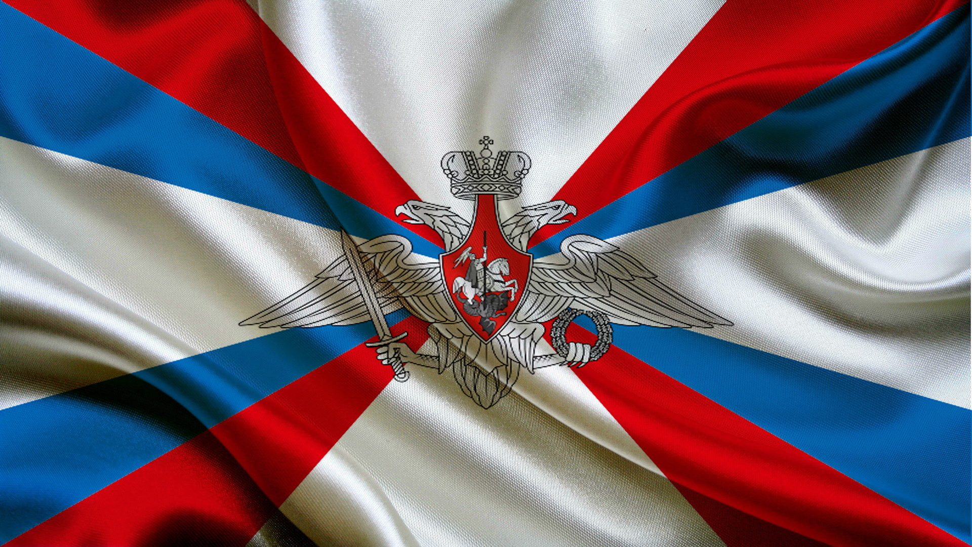 Ministry Of Defence Wallpaper