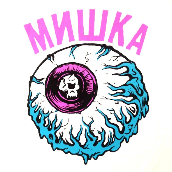 Download Mishka Wallpaper Gallery