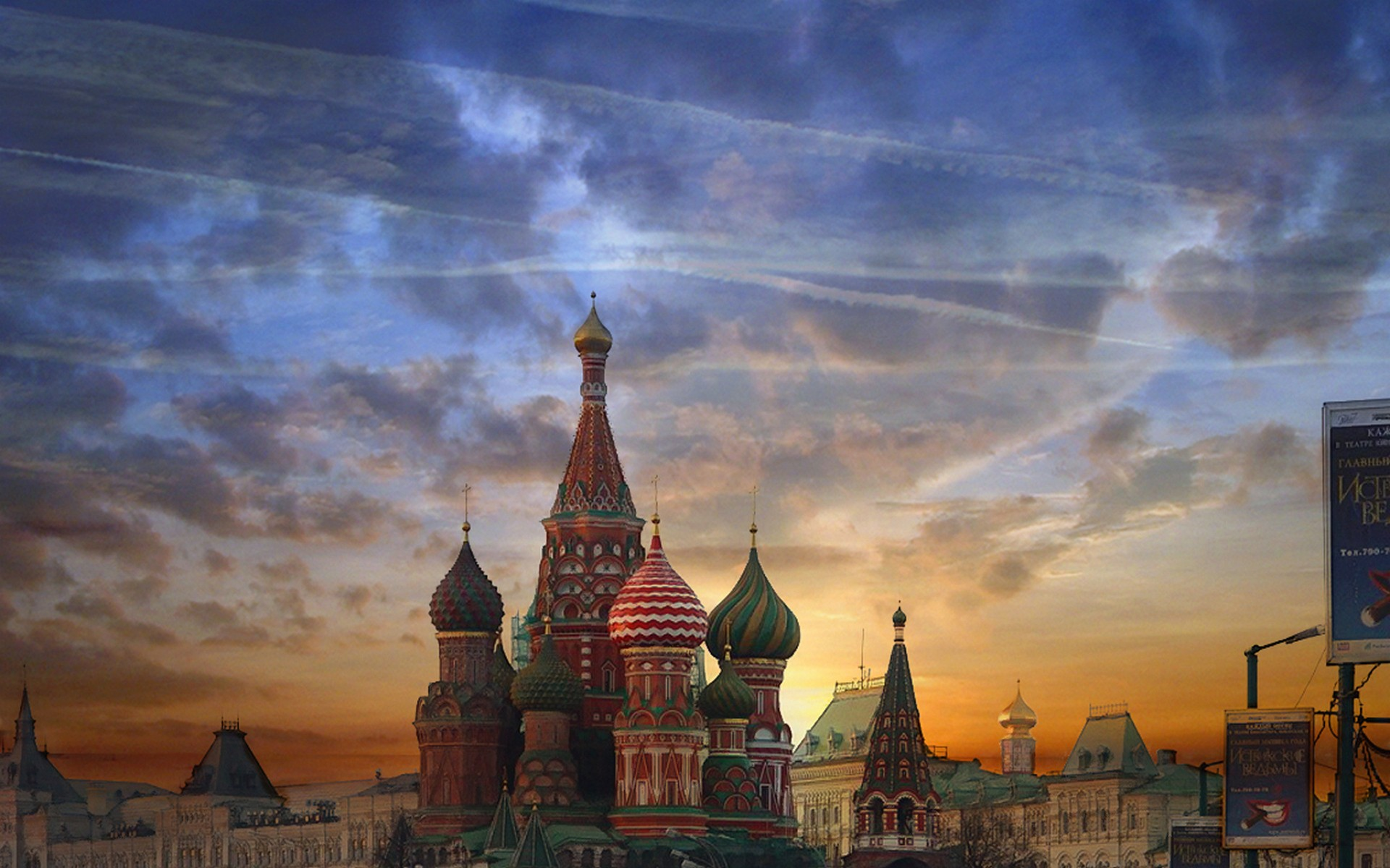 Moscow Wallpaper