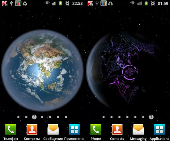 Movable Wallpaper Android