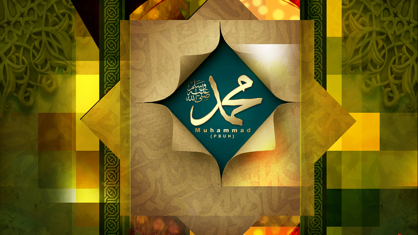 Muhammad Wallpaper Download