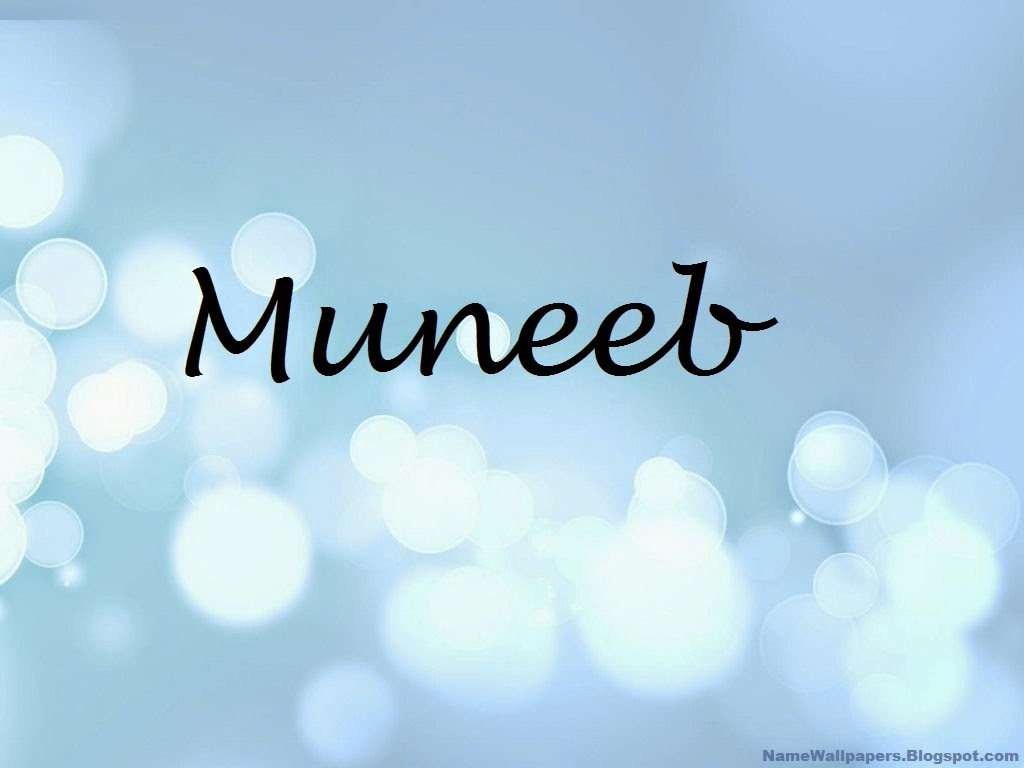 Muneeb Name Wallpaper