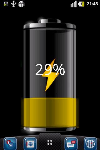 My Battery Wallpaper