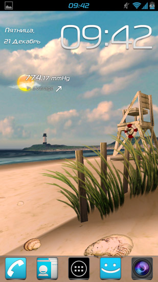 My Beach Live Wallpaper