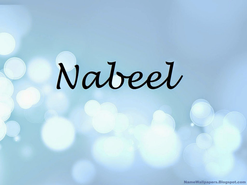 Nabeel Name Wallpaper