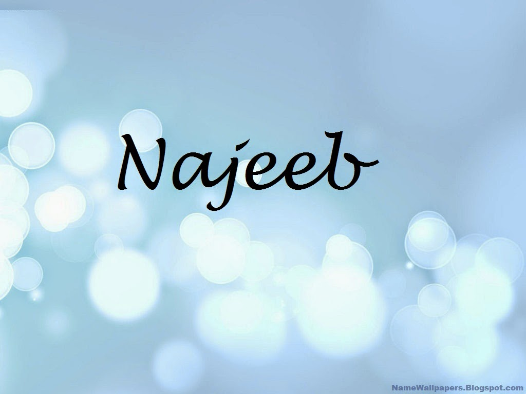 Najeeb Name Wallpaper