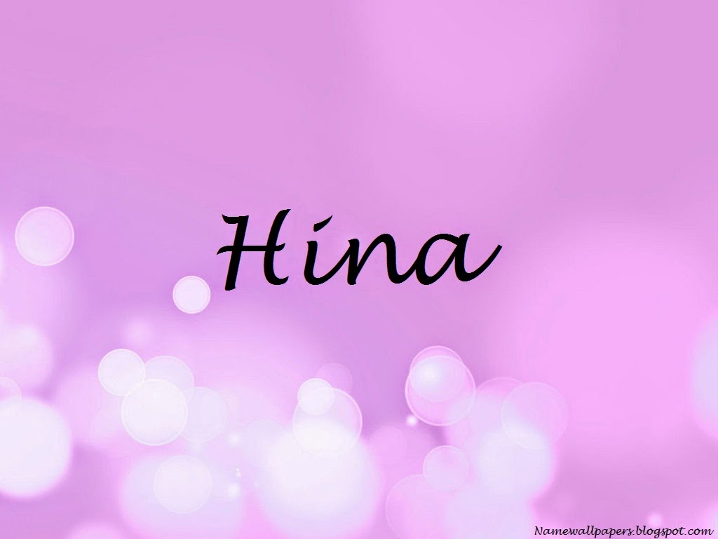 Name Hina Wallpapers