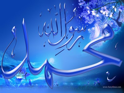 Name Muhammad Wallpaper