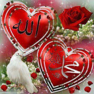 Download Name Of Allah And Muhammad Wallpaper Gallery