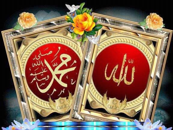 Name Of Allah And Muhammad Wallpaper