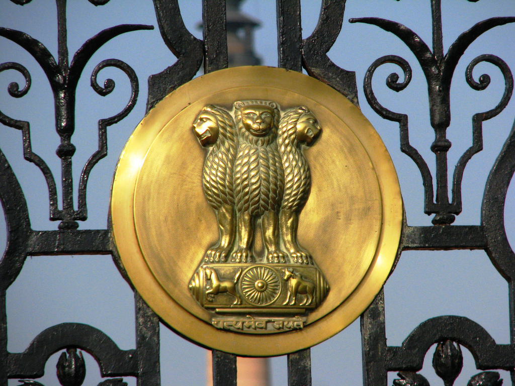 Download National Emblem Of India Wallpapers Gallery