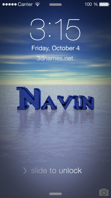 Navin Name Wallpaper
