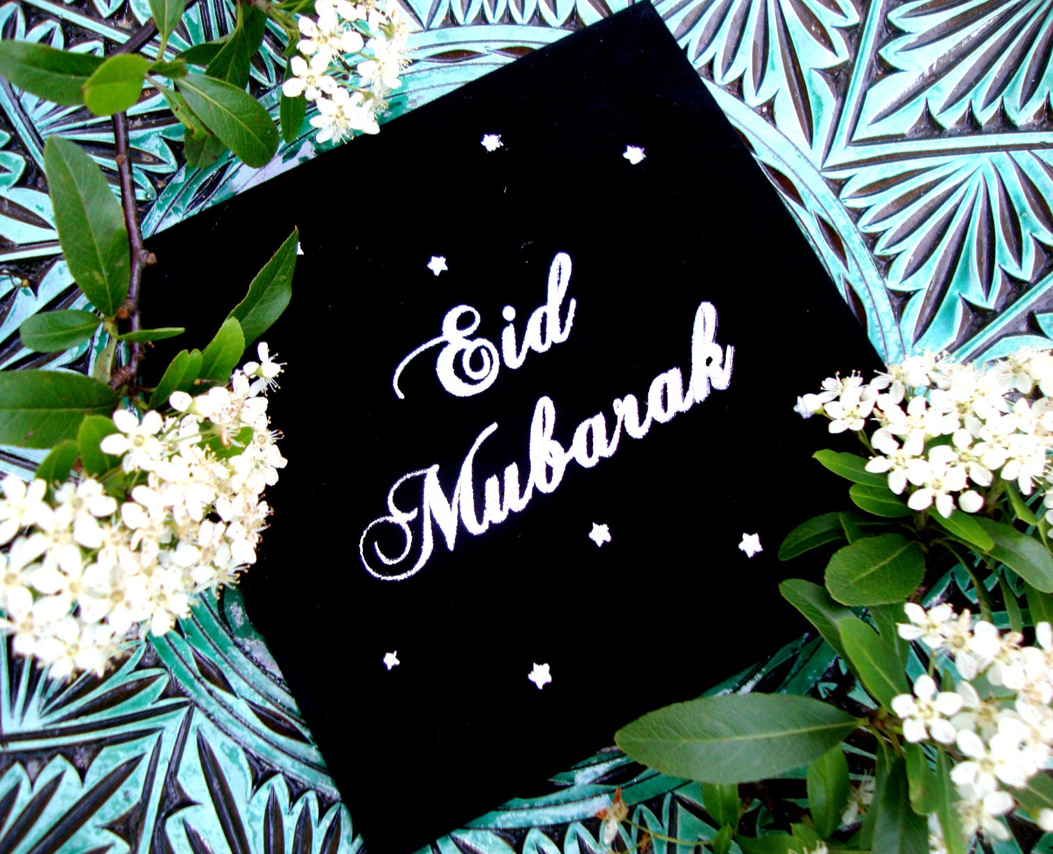 New Eid Mubarak Wallpapers