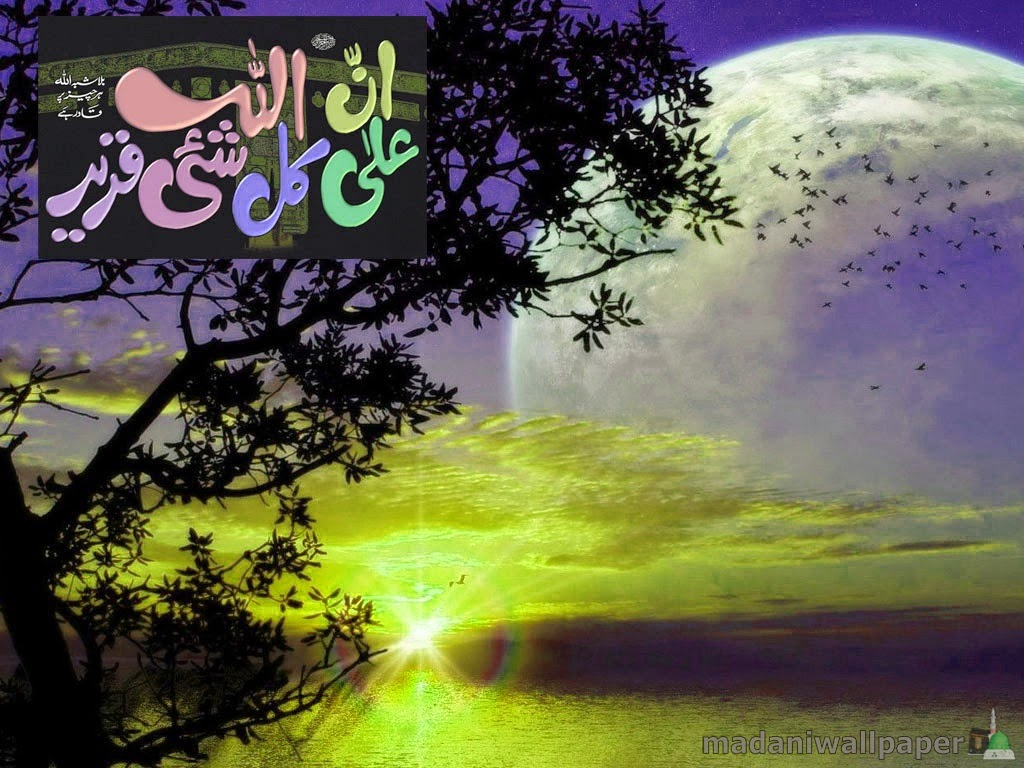 Download New Islamic Wallpaper Download Gallery