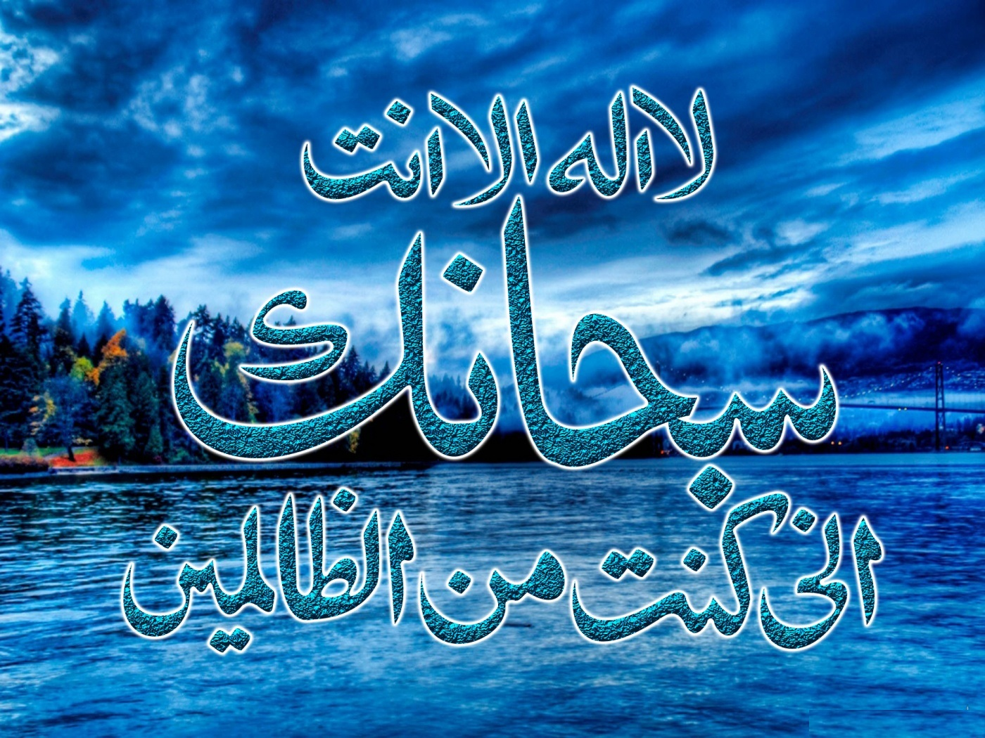 New Islamic Wallpaper Free Download