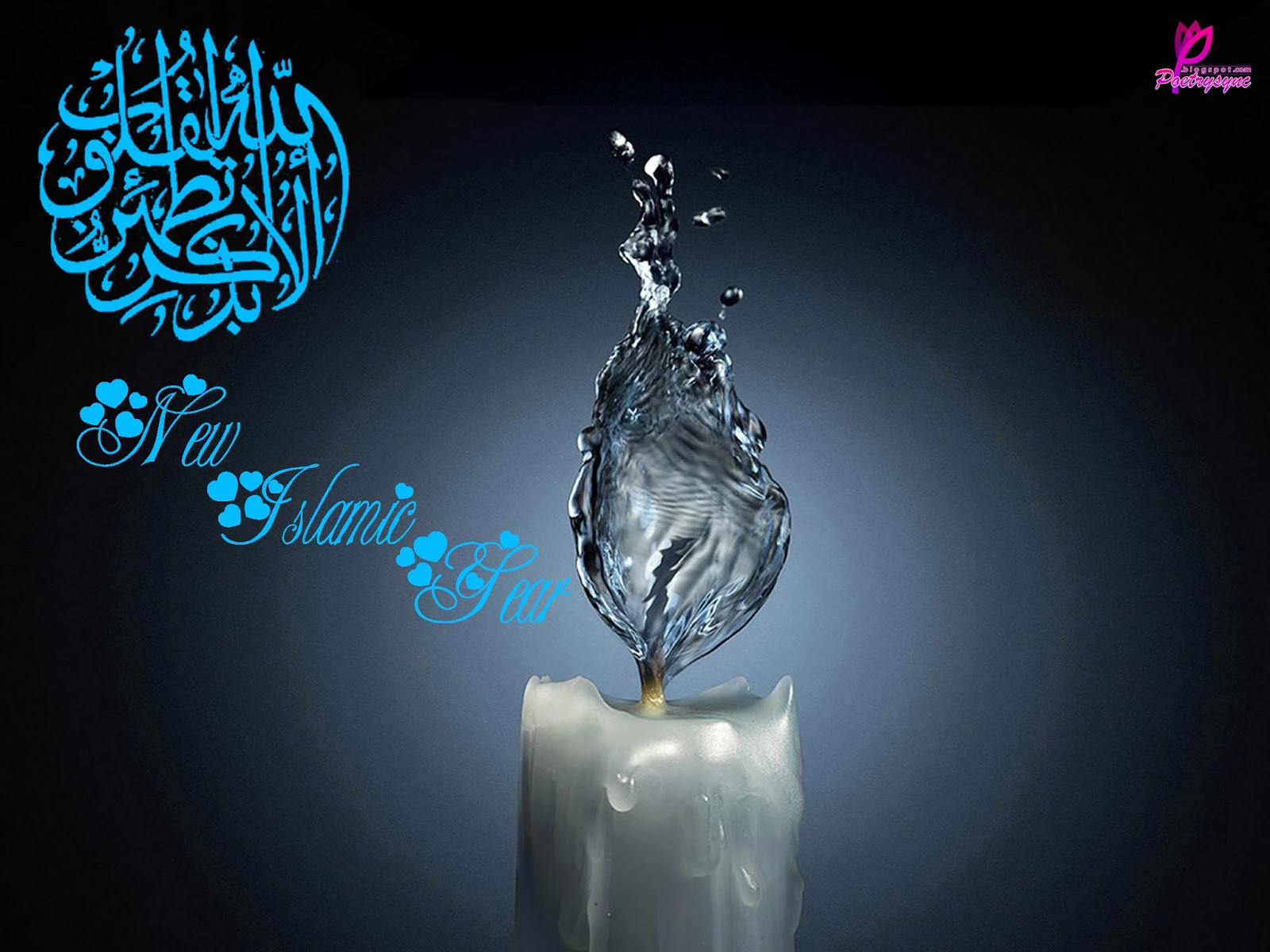 Download New Islamic Year Wallpapers Gallery
